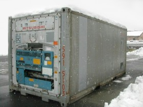Schiffscontainer 20' ISO...